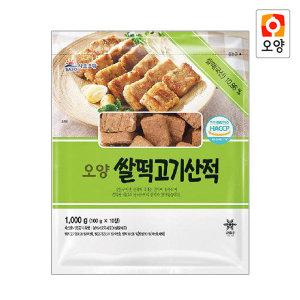 사조오양 쌀떡고기산적 1kg