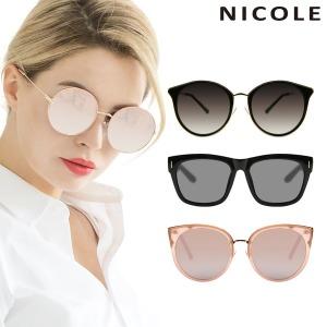 백화점 동일 상품 균일가 세일/남녀공용 선글라스