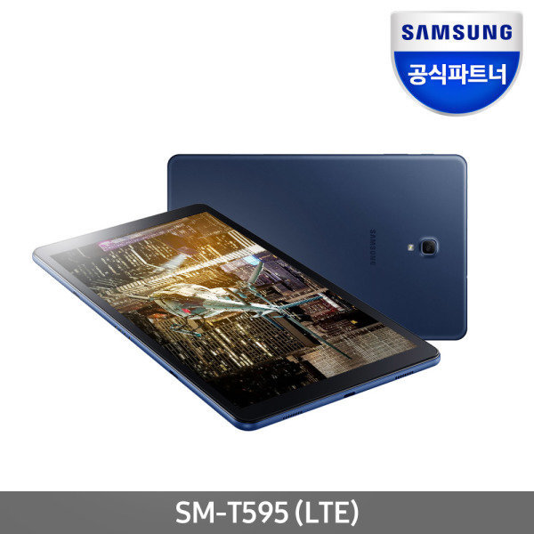 삼성전자  공식파트너 갤럭시탭A10.5 LTE+WiFi SM-T595 32GB