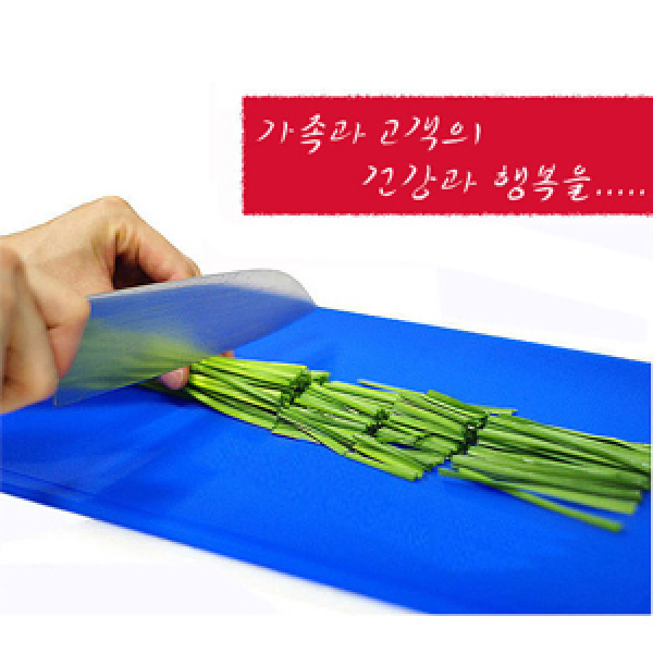 위생도마/제작도마/대형도마/도마/칼라도마