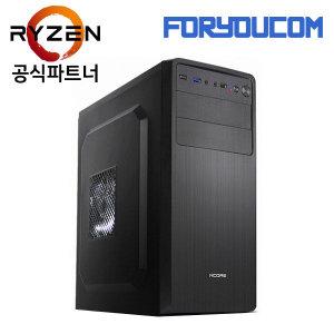라이젠/200GE/4G/SSD120G/사무용조립컴퓨터본체PC