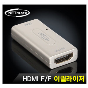NETmate Metallic HDMI FF 이퀄라이저NMHRT04