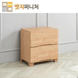 (엣지퍼니처)딤플 500 2단 서랍장