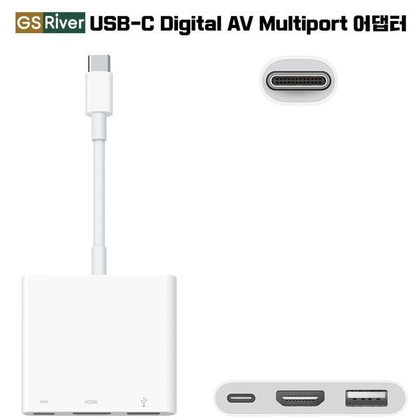 MUF82KH/A USB-C Digital AV Multiport 어댑터 정품