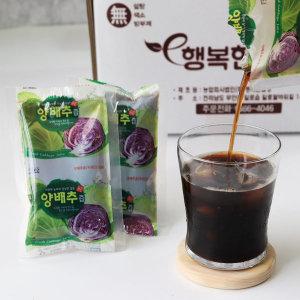 행복한 양배추즙 100포/NO첨가제 오직 양배추만 100%