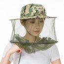 밀리터리 벌초모자 방충모자 낚시모자 양봉 사파리
