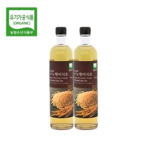 유기농 자연발효 현미식초