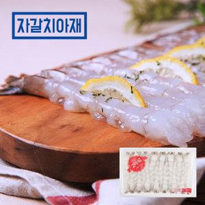 자갈치아재 노바시 새우 손질새우 300g(20미) 새우튀김