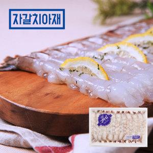 자갈치아재 노바시 새우 손질새우 450g(20미) 튀김