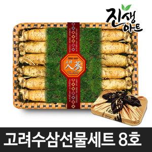 고려 인삼 수삼 선물세트 명절선물 8호 1kg (9-12편)