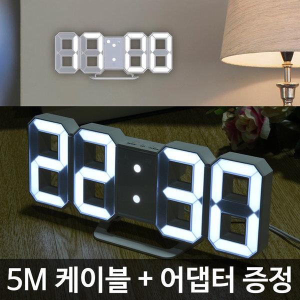 디지털 전자 LED 탁상 무소음 인테리어시계 벽시계