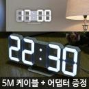 테이블 스탠드 탁상용 LED 시계 거실 디자인 벽시계