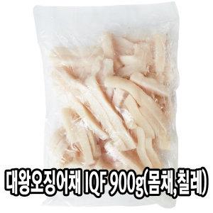 다인 대왕오징어 몸채 900g /손질오징어 명절 제수용