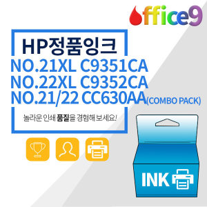 HP NO.21/21XL/22/22XL 정품 C9351CA C9352CA CC630AA