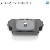 PGYTECH 매빅2 전용 커넥터 P-HA-038 /S