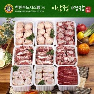 명장이상정 국내산사골/우족/꼬리반골보신2호6.9kg