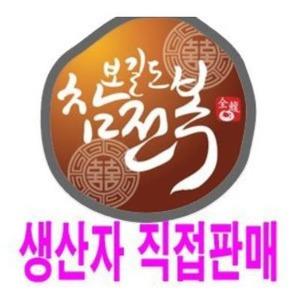 大전복1KG (11-13미)횟감용 선물세트 생산자직접판매