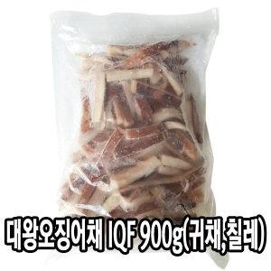 다인 대왕오징어 귀채900g /손질오징어 귀채 제수용