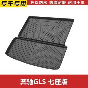 19 메르세데스 벤츠 GLA CLA GLS GLE 트렁크 매트