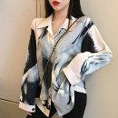 대박난박양 헤더 루즈핏 셔츠/여성의류/유니크룩