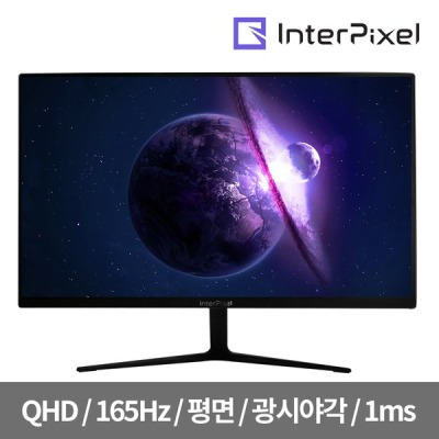 [인터픽셀] 모니터 IPQ3240 게이밍 광시야각 QHD/165Hz/80.1cm/VA