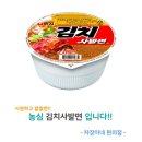 김치사발면 86g x 24개 (무료배송)