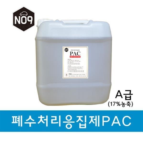 N-Tool 엔툴 PAC 폐수처리응집제 A급 말통 - 셀프세차
