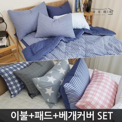 가을 차렵이불+침대패드+베개 침구세트 싱글 슈퍼 퀸