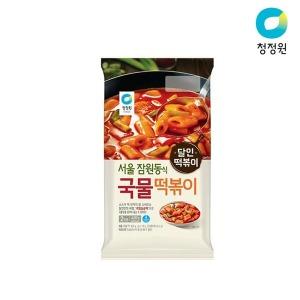 (청정원) 서울잠원동식 국물떡볶이 422g x5개