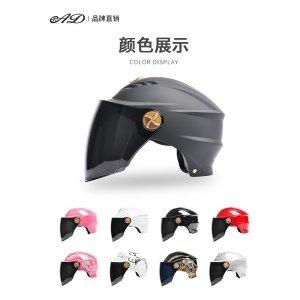여름용 태양 보호UV 헬멧 휴대용 전기 오토바이 헬멧