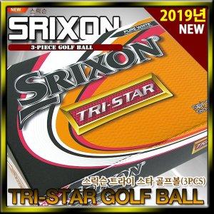2019년 트라이스타 골프볼(우레탄 골프공)(3피스)12알/ 스릭슨