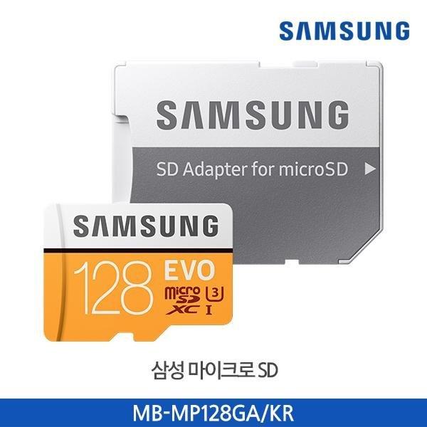 Micro SDHC카드 EVO 128G UHS 1Class10 삼성 Micro SD