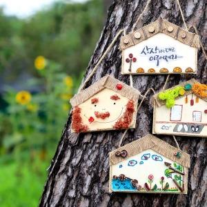 작은집 나무액자만들기/가을액자/자연물재료로 꾸미기