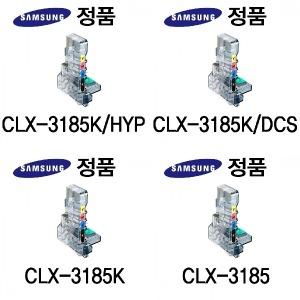 삼성폐토너통 레이저프린터 복합기 컬러 프린트 출력