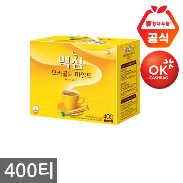동서식품 맥심 모카골드 400T + 사은품