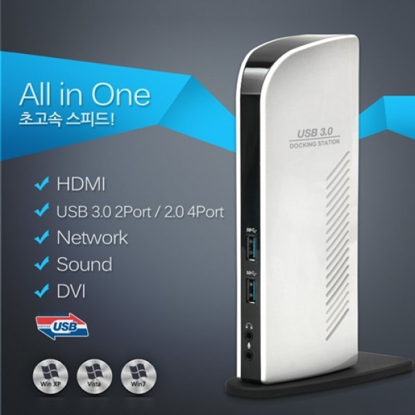 Coms USB 도킹 스테이션3.0 HUB HDMI DVI LAN port HD