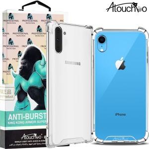 아이폰11프로 XS XR MAX 8 7 노트10 노트9 노트8 S10