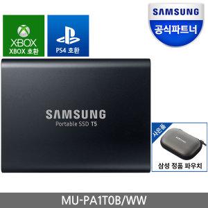정품  파우치증정 삼성 포터블 외장SSD T5 MU-PA1T0B/WW 1TB
