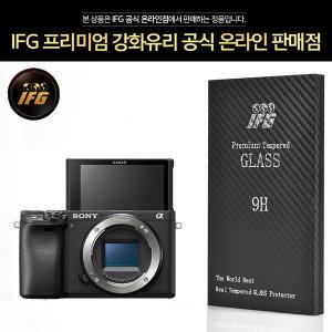 정품 IFG 소니 알파 A6400 강화유리 액정보호필름