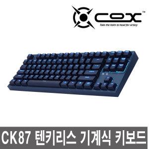 COX CK87 네이비 게이트론 LED 기계식키보드 황축