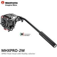 맨프로토 MHXPRO-2W 카메라/비디오 헤드