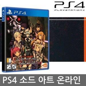 PS4 소드아트온라인 페이탈 불릿 한글판