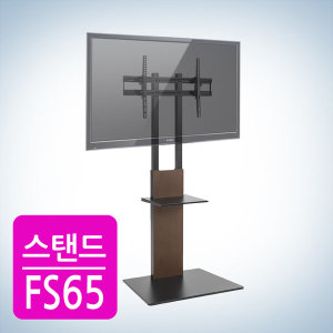 카멜마운트 TV스탠드 FS-65 높이조절/삼성LG호환/우드