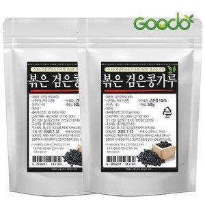 볶은 검은콩 (서리태) 가루 500g x 2개 (국내산)