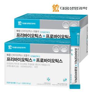 프리바이오틱스 프로바이오틱스 유산균 2박스 2개월분