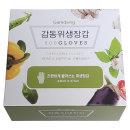 감동 위생장갑 500매   요리고무비닐장갑일회김장용품