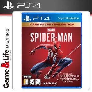 PS4 스파이더맨 한글판 GOTY 에디션