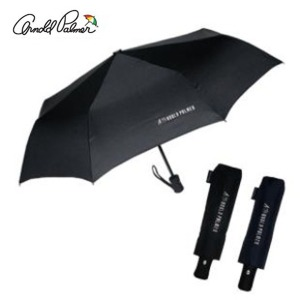 25개/아놀드파마_3단전자동솔리드/방풍기능/우산