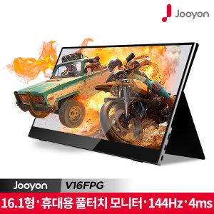 캐리뷰144 V16FPG 휴대용 터치 모니터 강화유리 144Hz