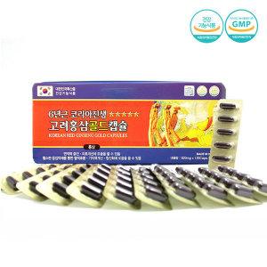 6년근홍삼 영지 녹용캡슐 면역력 기억력 항산화영양제
